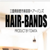 HAIR-BANDS